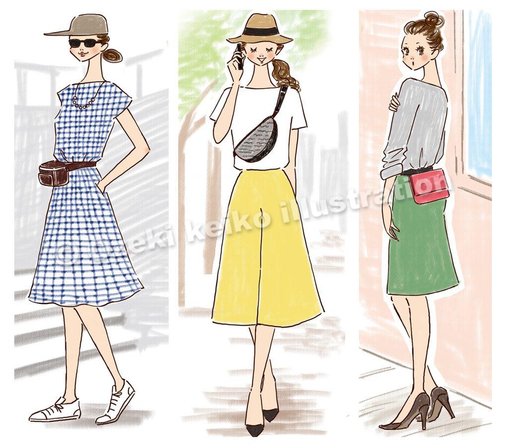 女性 ファッションイラスト